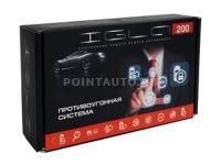 Иммобилайзер IGLA 220