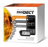 Сигнализация Pandect X-3150