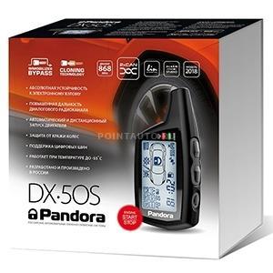 Минимальный на базе сигнализации Pandora DX-50S