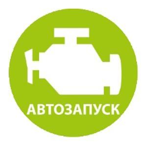 Работа по реализации автозапуска