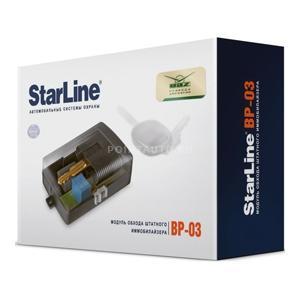 StarLine BP-03 ключевой обходчик штатного иммобилайзера
