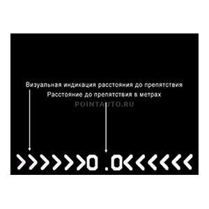Pleervox PLV-PR-01