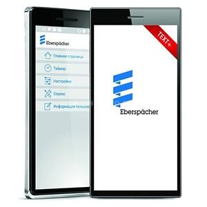 GSM-модуль EasyStart Text+