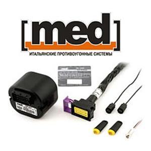 MED 5000